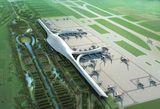 湖南岳阳机场