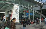 南京地鐵站