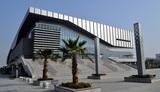 武進体育館