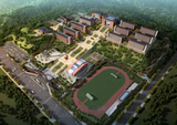 Zhangjiajie first middle school